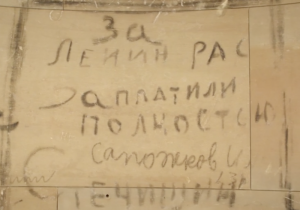 'This is for Leningrad' Russian graffiti left at the Reichstag